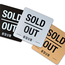 SOLD OUT 아크릴 60mm
